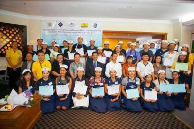 Certificate IV in Commercial Cookery